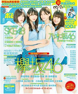 f:id:oretotakashi:20170628172638p:plain