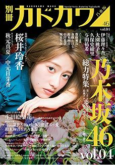 f:id:oretotakashi:20170629135102p:plain