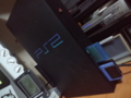 PS2を貰った!