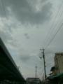 [twitter] 電車に乗ってる間に雨が降ってやんだ。涼しくなってよかったーって