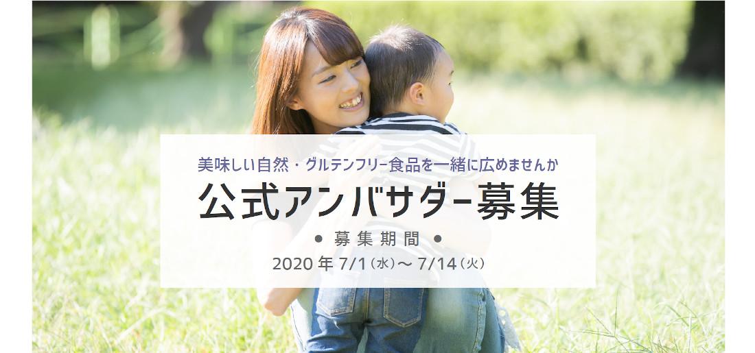f:id:organic_yozeph:20200706134437j:plain