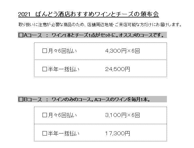 f:id:organiccrossing:20210923223502j:plain