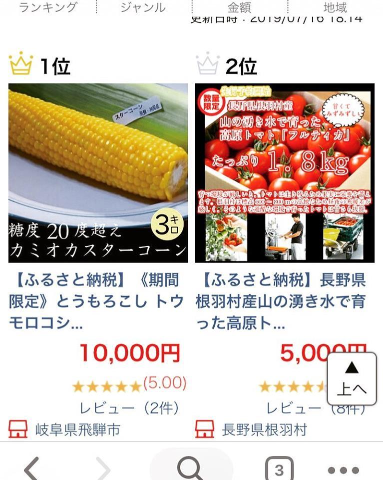 f:id:organicfarm:20190813233605j:plain