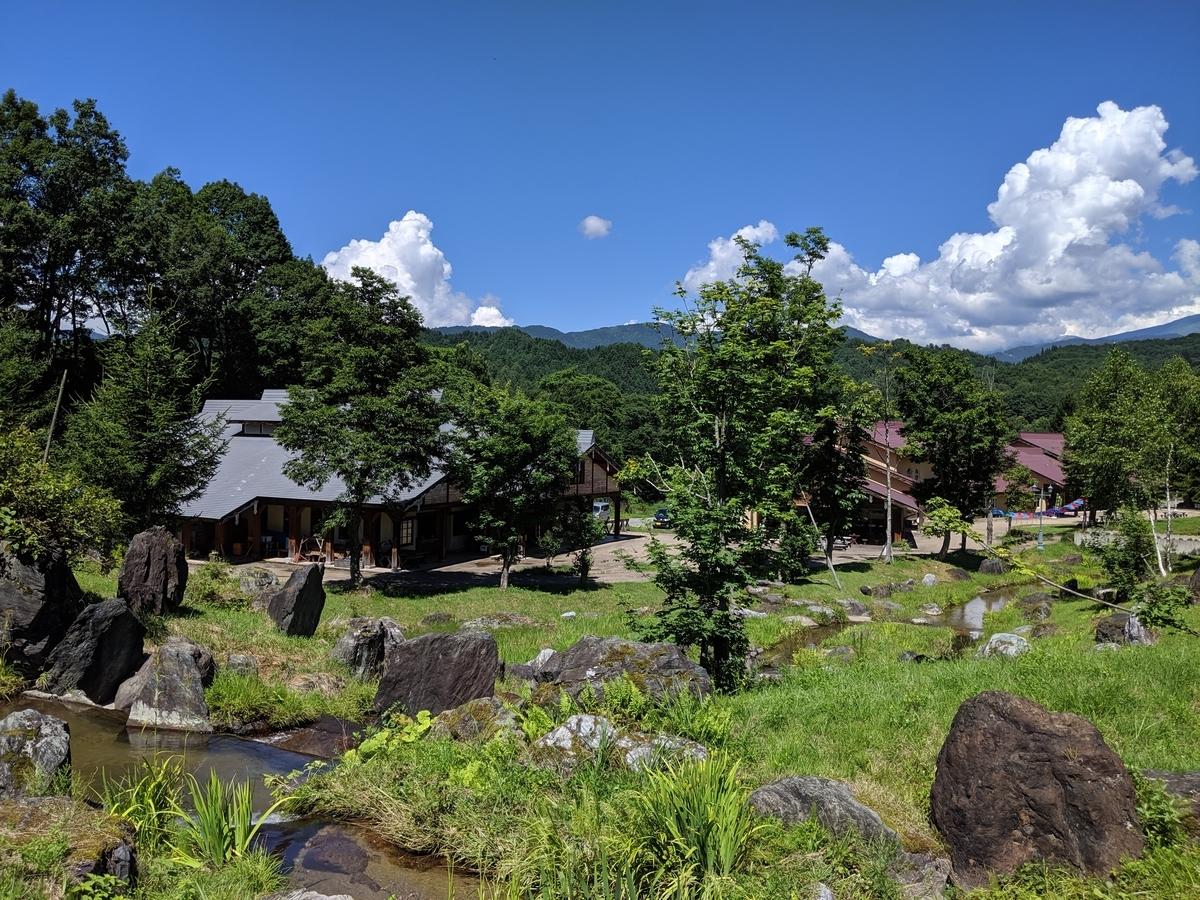 山之村牧場の庭