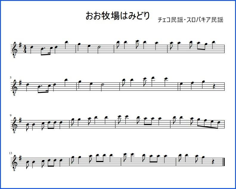 f:id:ori-iro:20200717213859j:plain