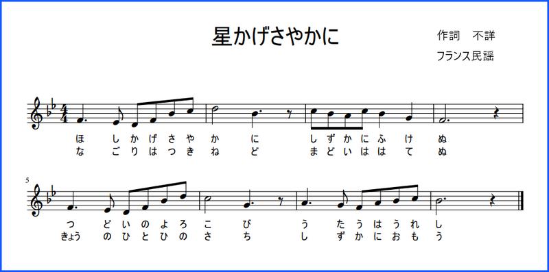 f:id:ori-iro:20200720201322p:plain