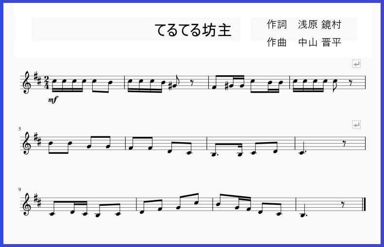 f:id:ori-iro:20200821212822p:plain