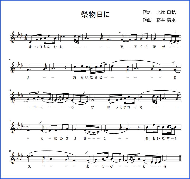 f:id:ori-iro:20200824115309p:plain
