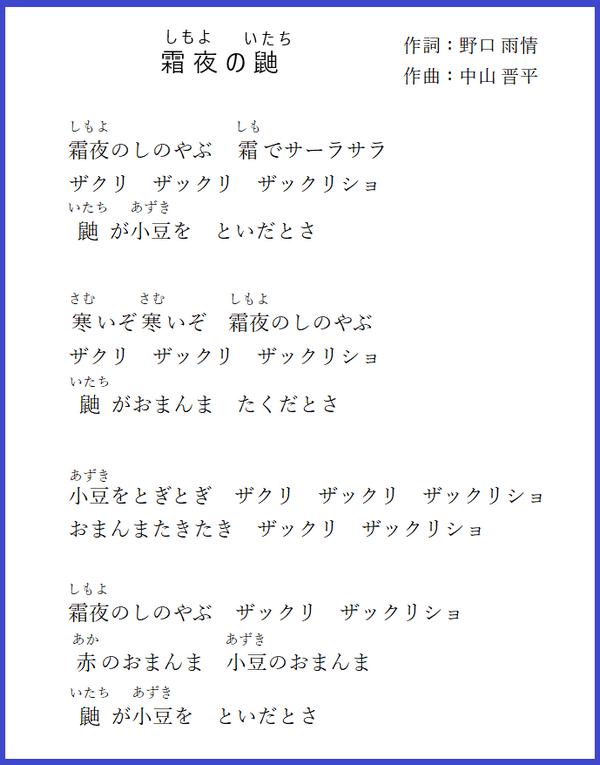 f:id:ori-iro:20200831162524p:plain