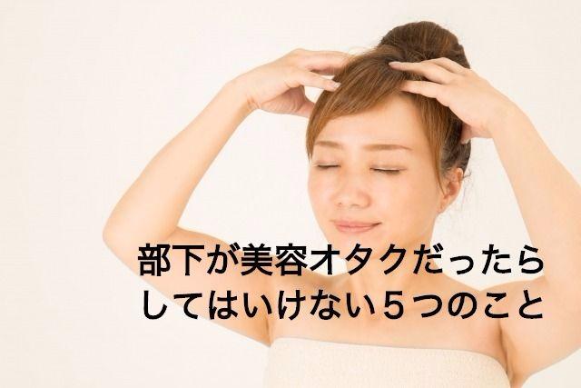 f:id:oriagi0926:20171002005352j:plain