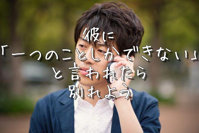 f:id:oriagi0926:20171005211239j:plain