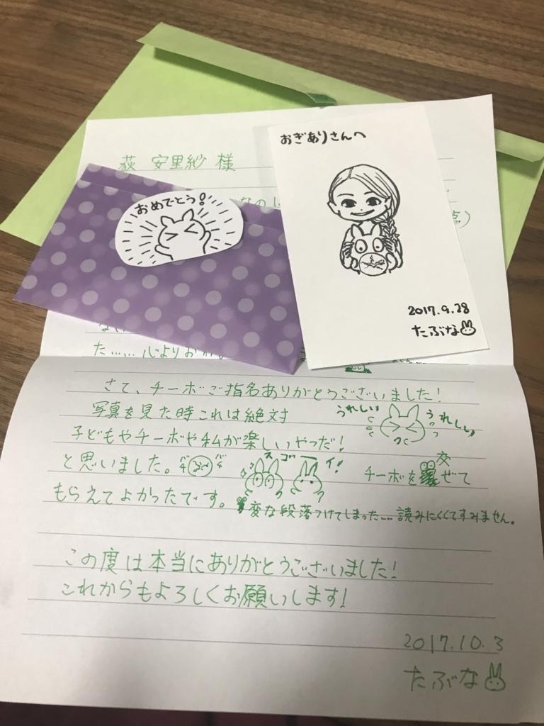 f:id:oriagi0926:20171006211546j:plain