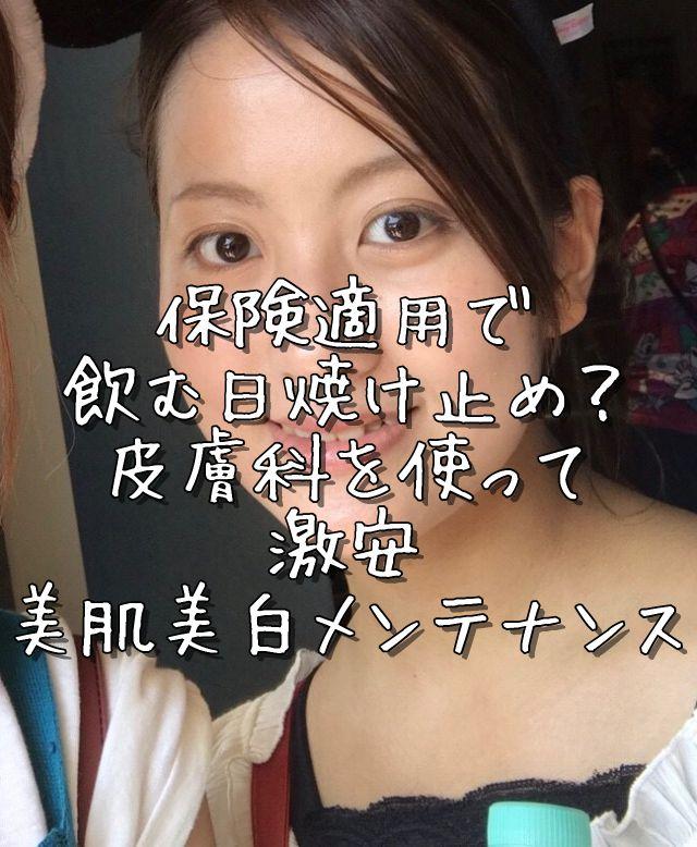 f:id:oriagi0926:20171010204532j:plain