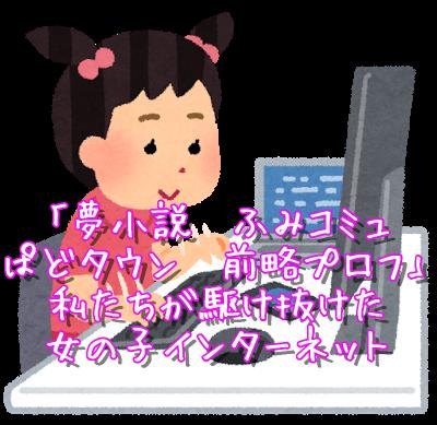 f:id:oriagi0926:20171014125913p:plain