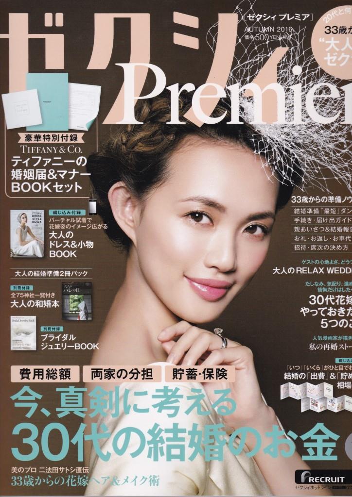 f:id:oriagi0926:20171015175021j:plain