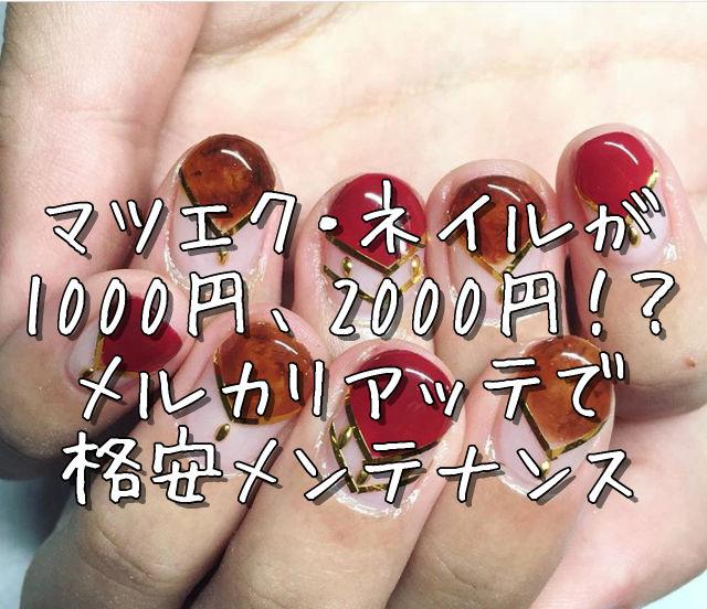 f:id:oriagi0926:20171019212126j:plain