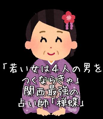 f:id:oriagi0926:20171023233144p:plain