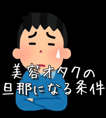 f:id:oriagi0926:20171025231747p:plain