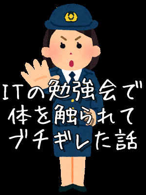 f:id:oriagi0926:20171029151349p:plain