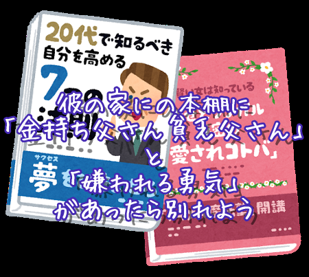 f:id:oriagi0926:20171102023934p:plain