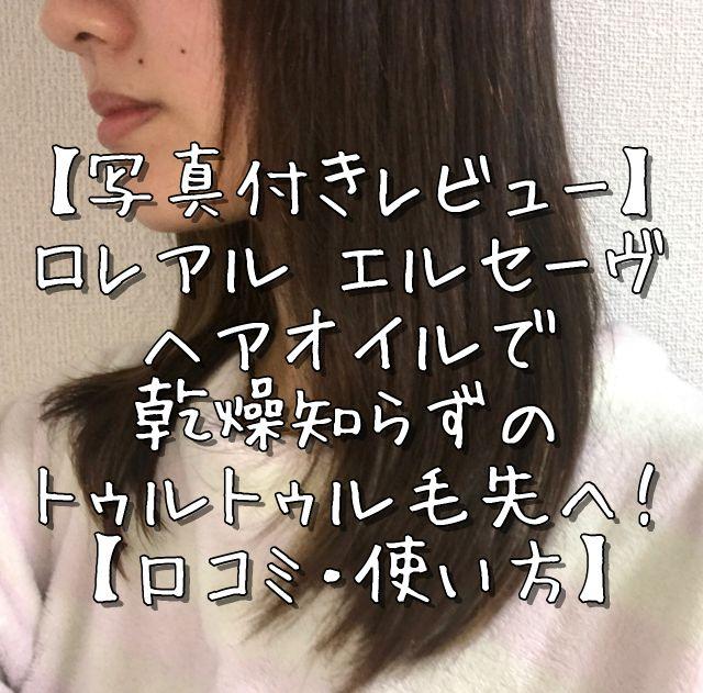 f:id:oriagi0926:20171113205942j:plain
