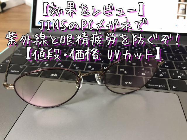 f:id:oriagi0926:20171116211108j:plain