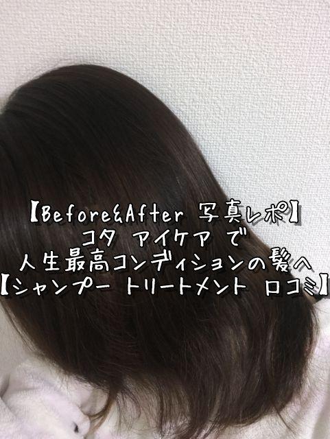 f:id:oriagi0926:20171128214915j:plain