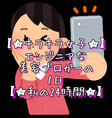 f:id:oriagi0926:20171206215138p:plain