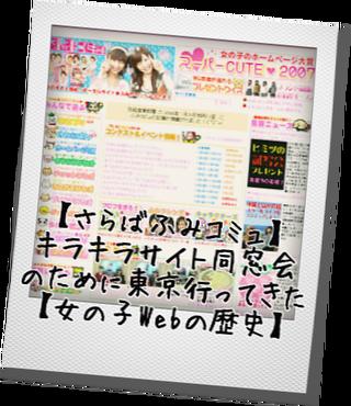 f:id:oriagi0926:20171212013703p:plain