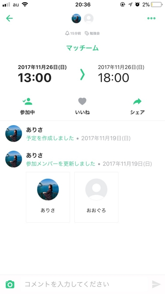 f:id:oriagi0926:20180110213129j:plain