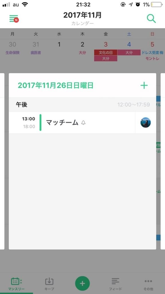 f:id:oriagi0926:20180110213324j:plain