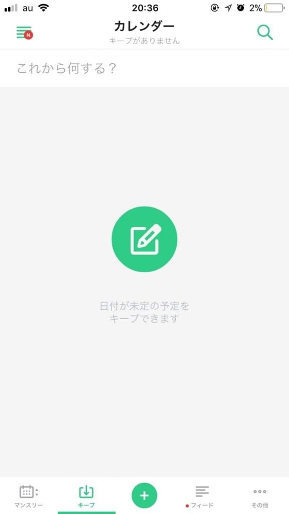 f:id:oriagi0926:20180110215422j:plain