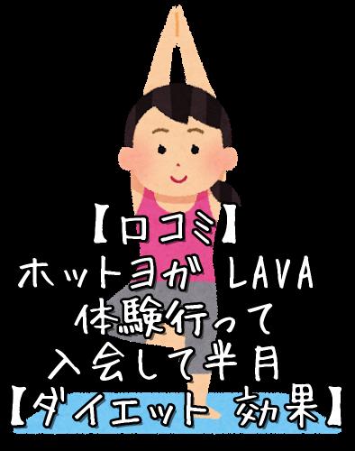 f:id:oriagi0926:20180130224800p:plain