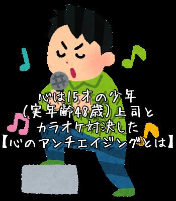 f:id:oriagi0926:20180307005048p:plain