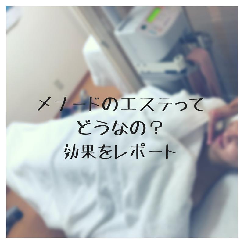 f:id:oriagi0926:20180411234141p:plain
