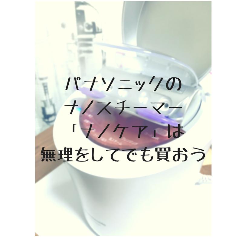 f:id:oriagi0926:20180413003101p:plain
