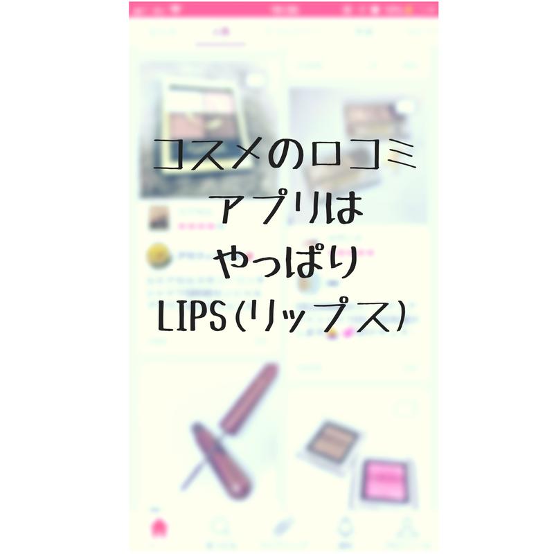 f:id:oriagi0926:20180413005739p:plain