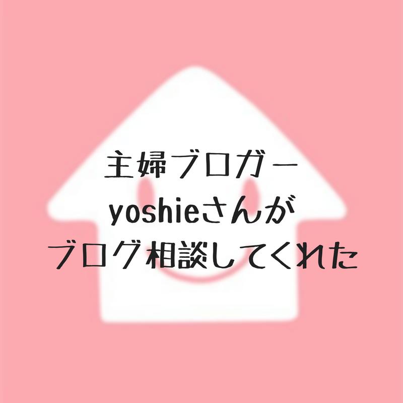 f:id:oriagi0926:20180414005840p:plain
