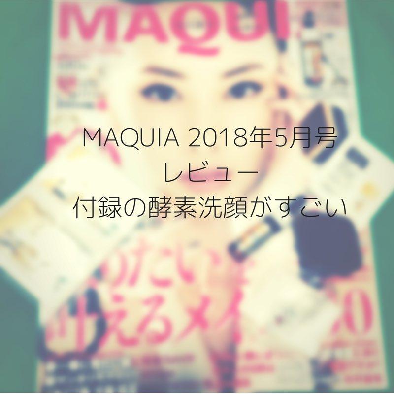 f:id:oriagi0926:20180414190118j:plain