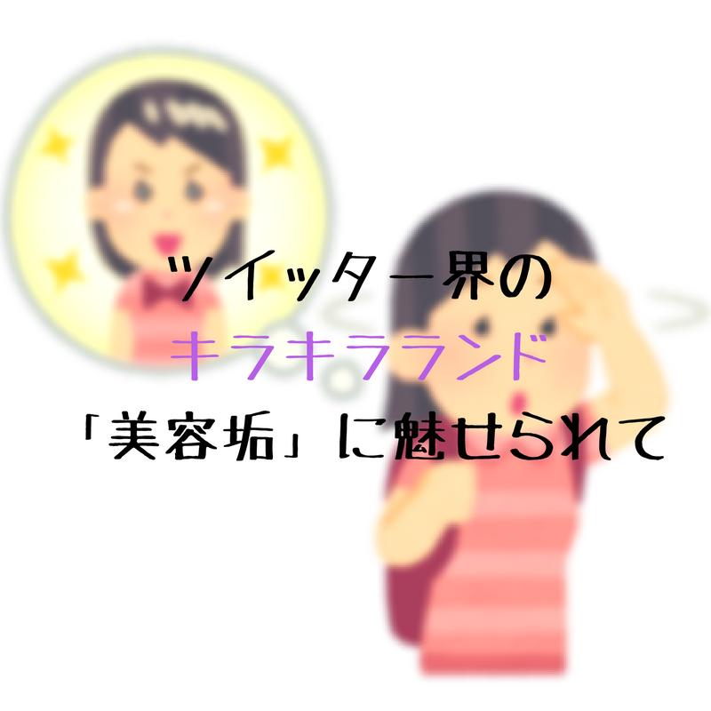 f:id:oriagi0926:20180416004921p:plain
