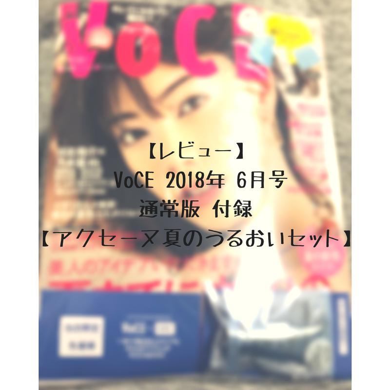 f:id:oriagi0926:20180422182349p:plain