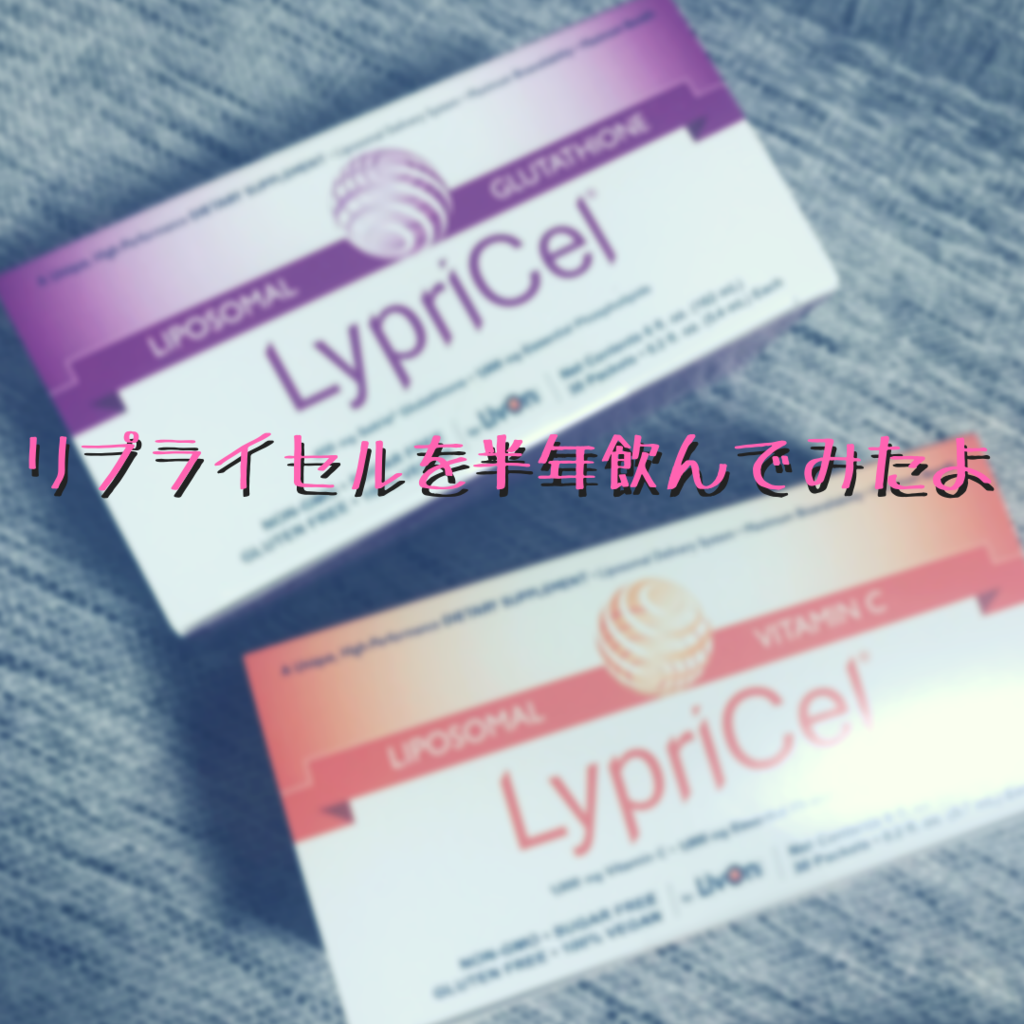 f:id:oriagi0926:20181011194445p:plain