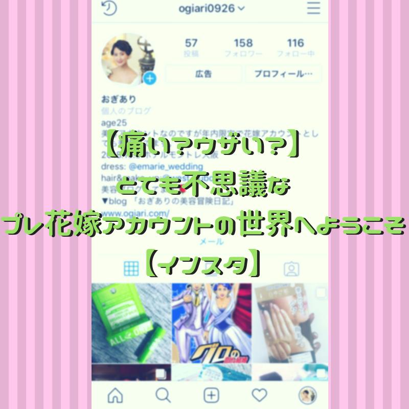 f:id:oriagi0926:20181012201637p:plain