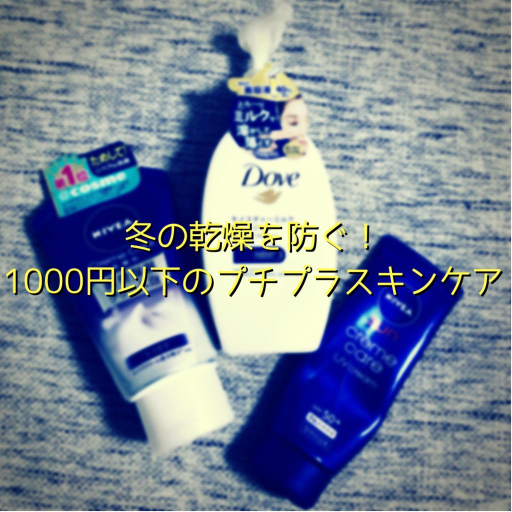 f:id:oriagi0926:20181104031133p:plain