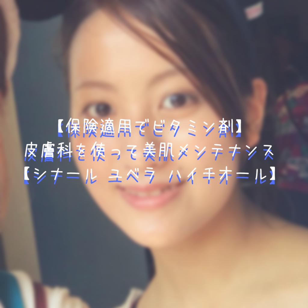 f:id:oriagi0926:20181108144118p:plain