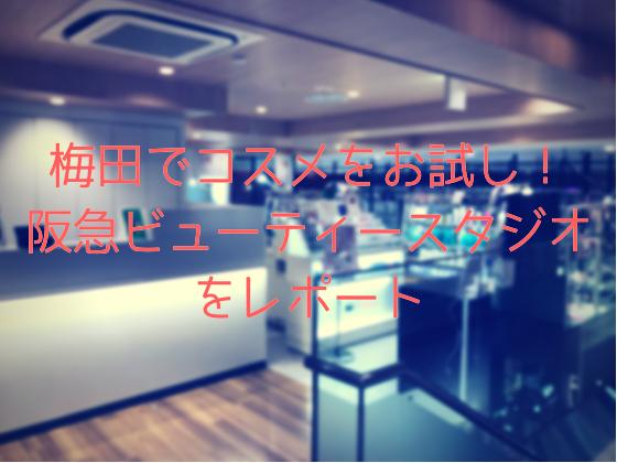 f:id:oriagi0926:20181115033556p:plain