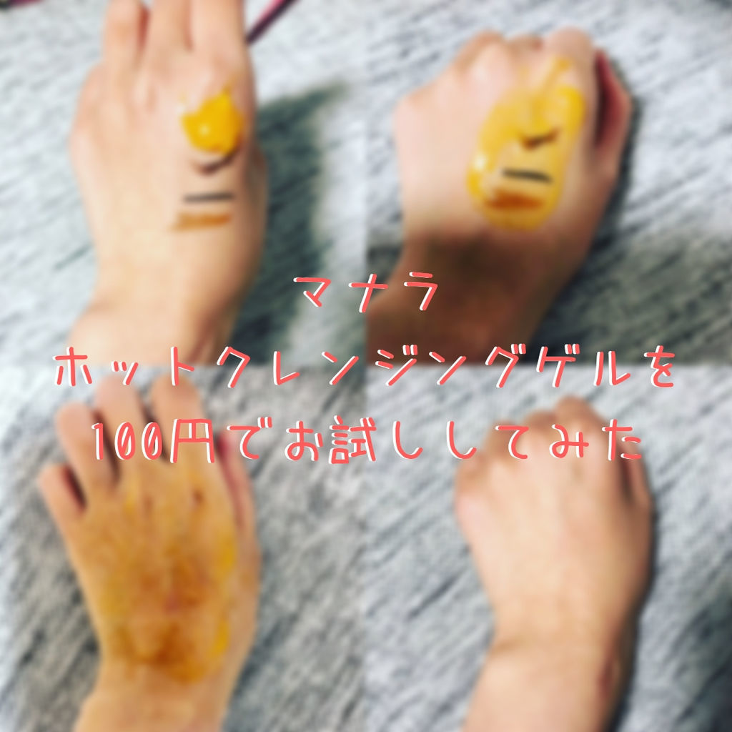 f:id:oriagi0926:20181117175105j:plain