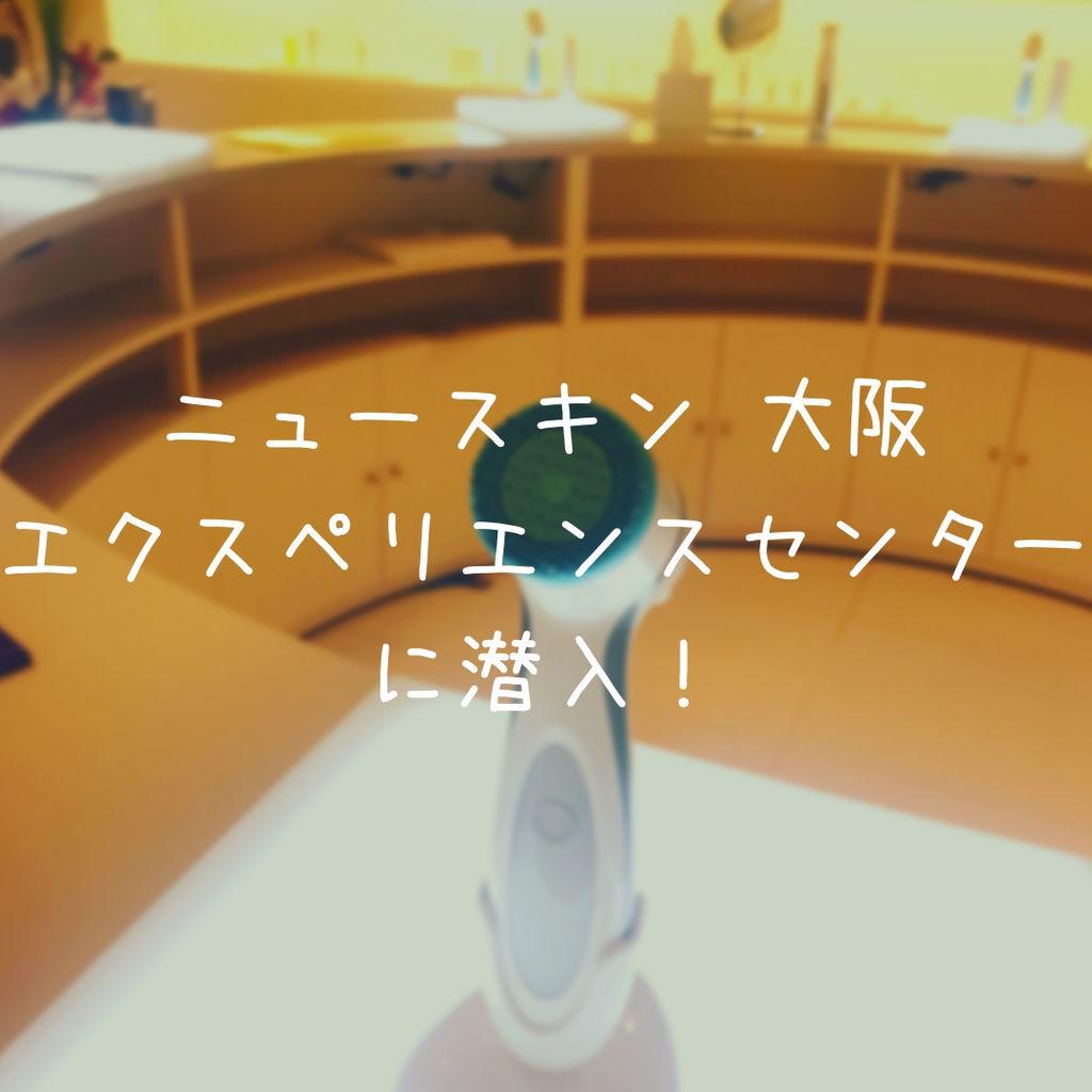 f:id:oriagi0926:20190107031856j:plain