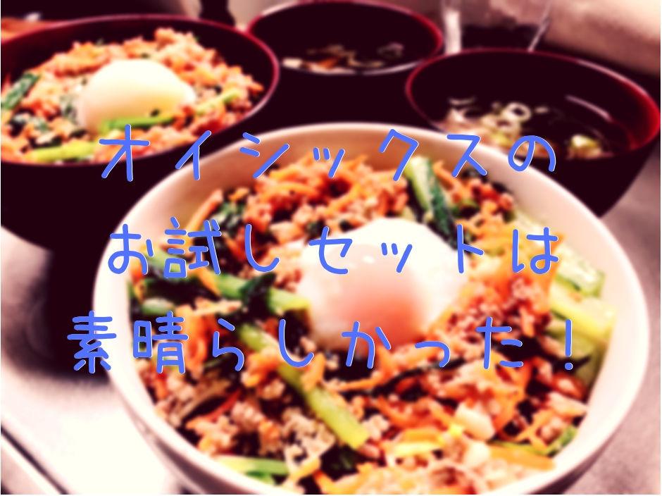 f:id:oriagi0926:20190107033434j:plain