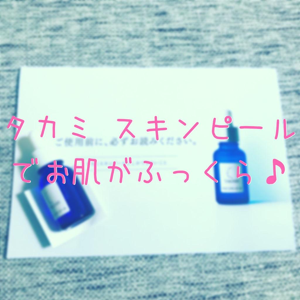 f:id:oriagi0926:20190113153045j:plain
